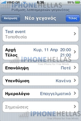 iphone_4_os_create_event_iphonehellas_1