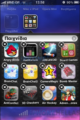 iphone_4_os_folders_iphonehellas_3