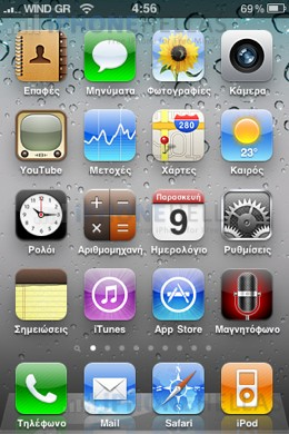 iphone_4_os_icons_iphonehellas