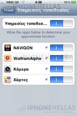 iphone_4_os_location_arrow_iphonehellas