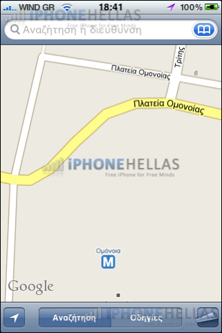 iphone_4_os_maps_iphonehellas