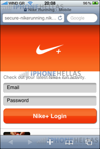 iphone_4_os_nike_iphonehellas_1