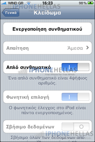 iphone_4_os_passcode_iphonehellas