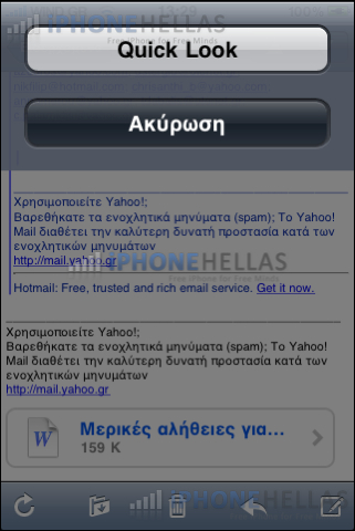 iphone_4_os_quick_look_iphonehellas
