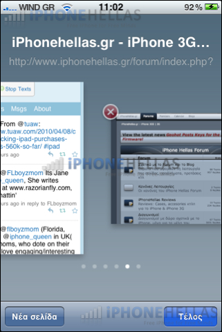iphone_4_os_safari_tabs_iphonehellas