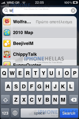 iphone_4_os_spotlight_iphonehellas_2