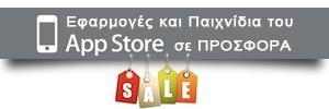 appstore deals