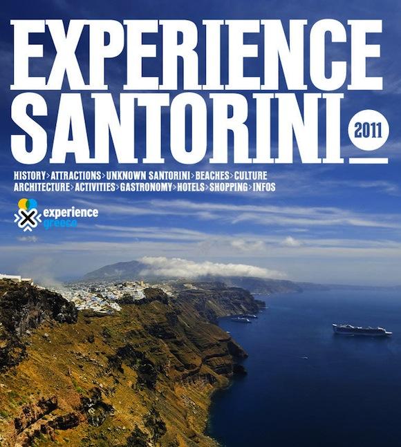 Experience Santorini HD