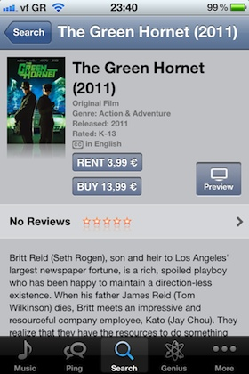 Greek iΤunes Movie Store on iPhone