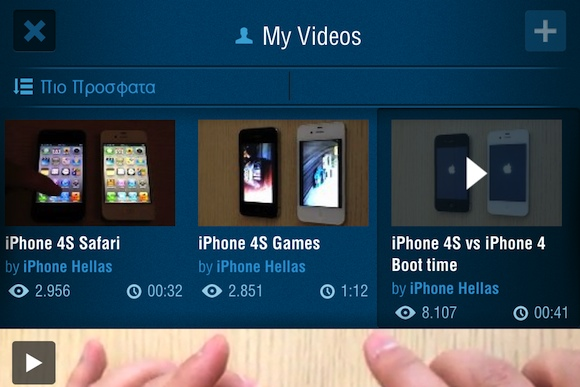 Dailymotion iPhone iPad iPod touch v2 pic5