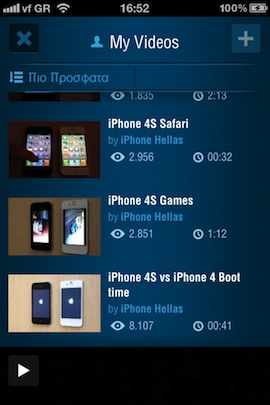 Dailymotion iPhone iPad iPod touch v2