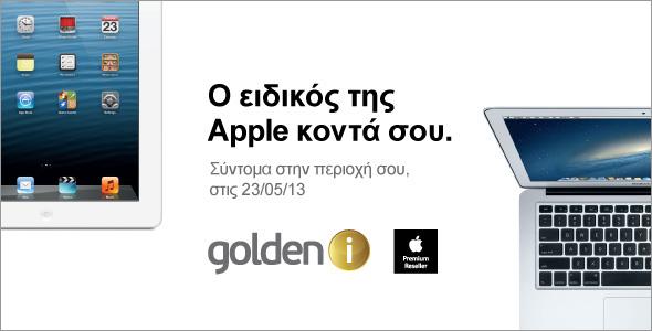 Golden-i Tsimiski