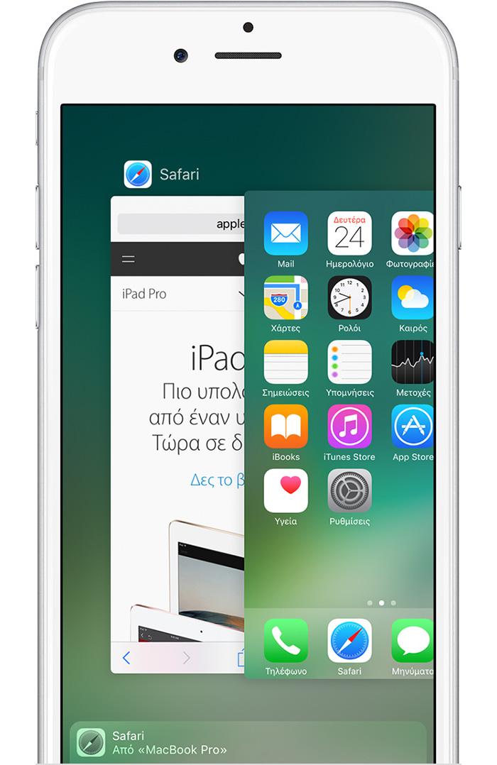 ios10-iphone6-handoff-multitask-app-banner