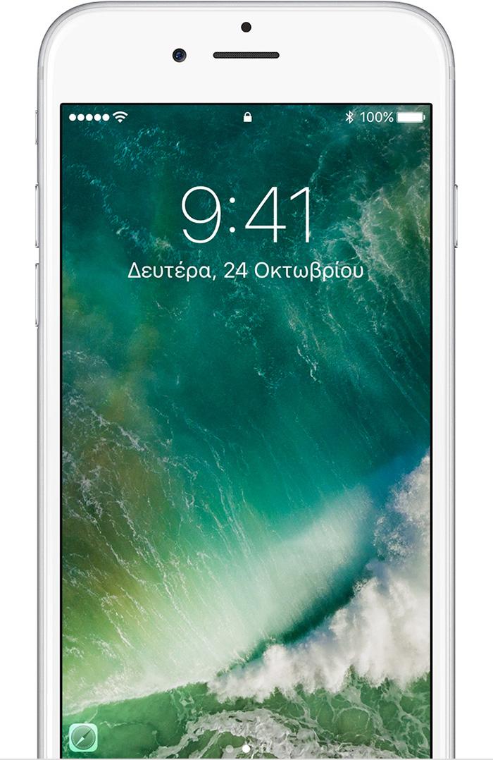 ios10-iphone6-lockscreen-handoff-safari