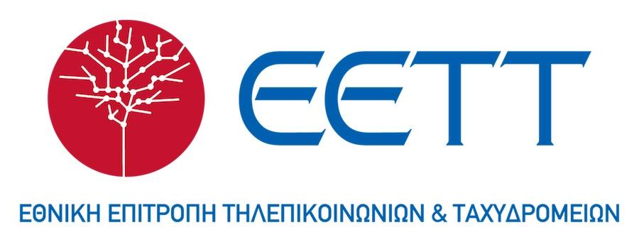 EETT Νέα διαδικασία για την ακύρωση αιτημάτων φορητότητας