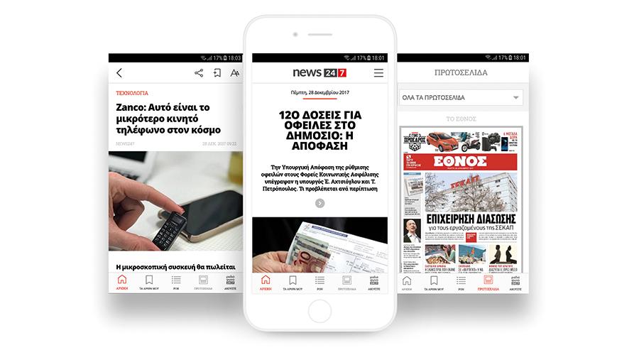 News 247 iPhone app
