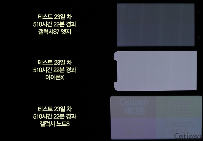 OLED iPhone_X burn_in vs Samsung Galaxy_Note_8