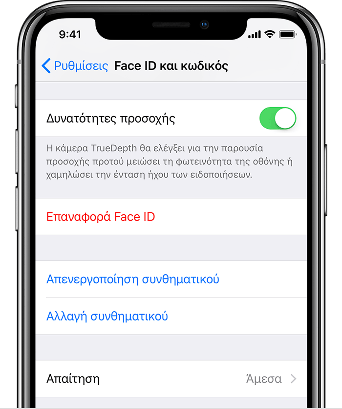ios11-iphone-x-settings-attention-awaren