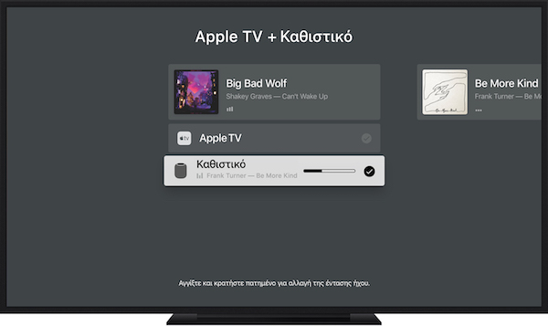 tvos11-4-apple-music-airplay-appletv-hom