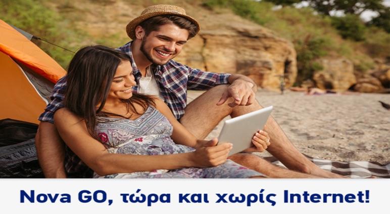 Nova-GO-offline.jpg