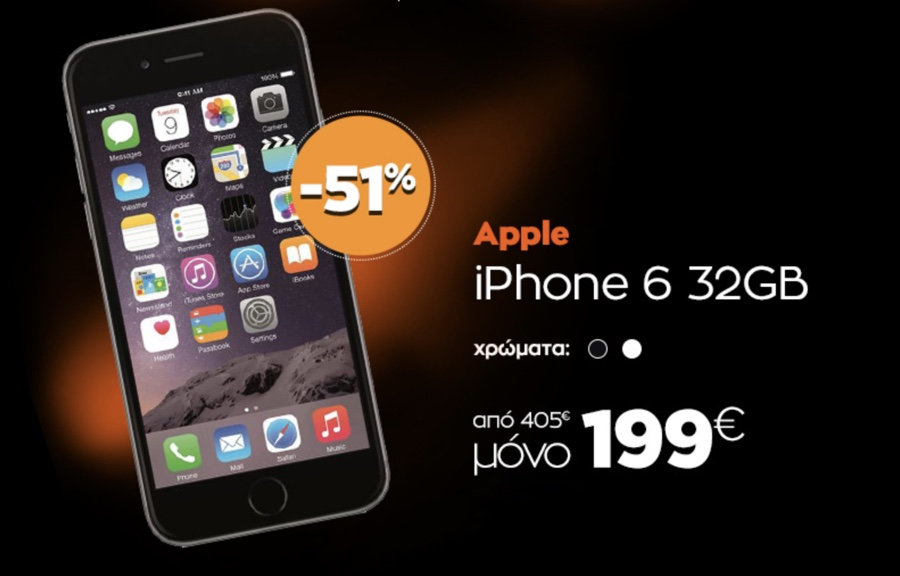 black-friday-iphone-6-199euro.jpg
