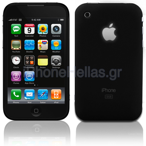 iphone 3rd generation iphone 3rd mock up part 2 iphone hellas 10830