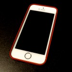 iPhone 5S Gold (RED) case